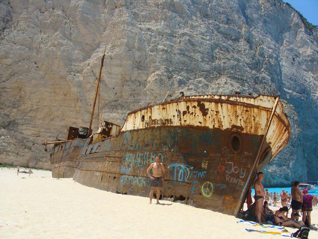 Wakacje na własną rękę Grecja Zakhyntos Plaża Wraku