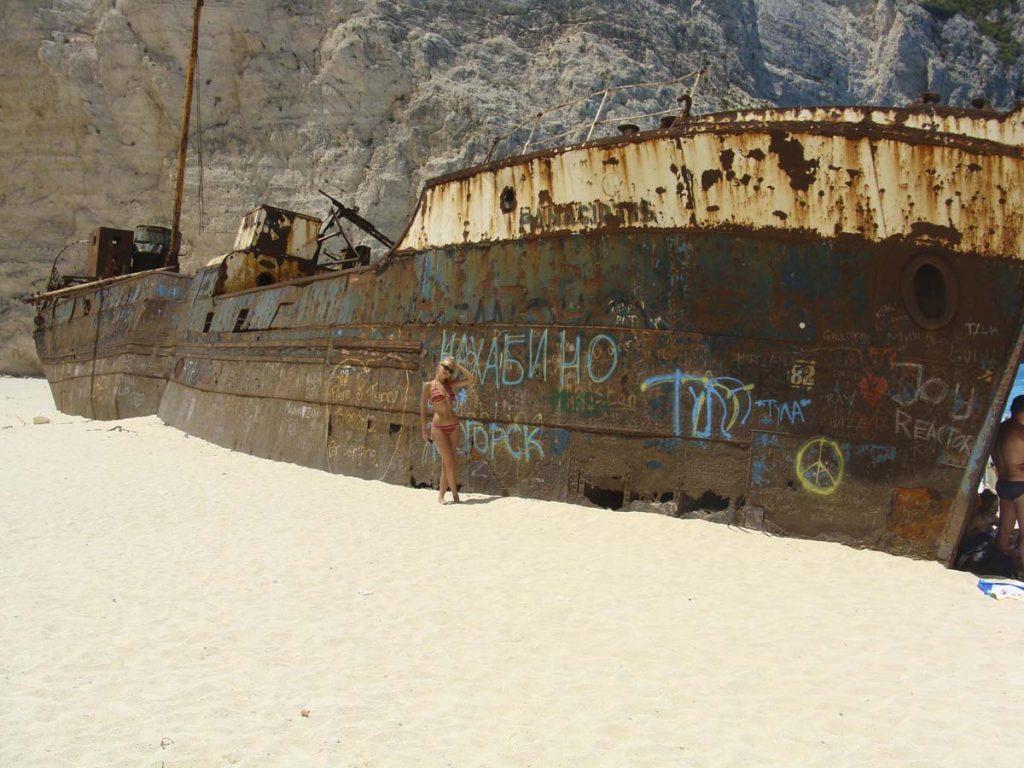 zakynthos atrakcje zatoka wraku greckie wyspy